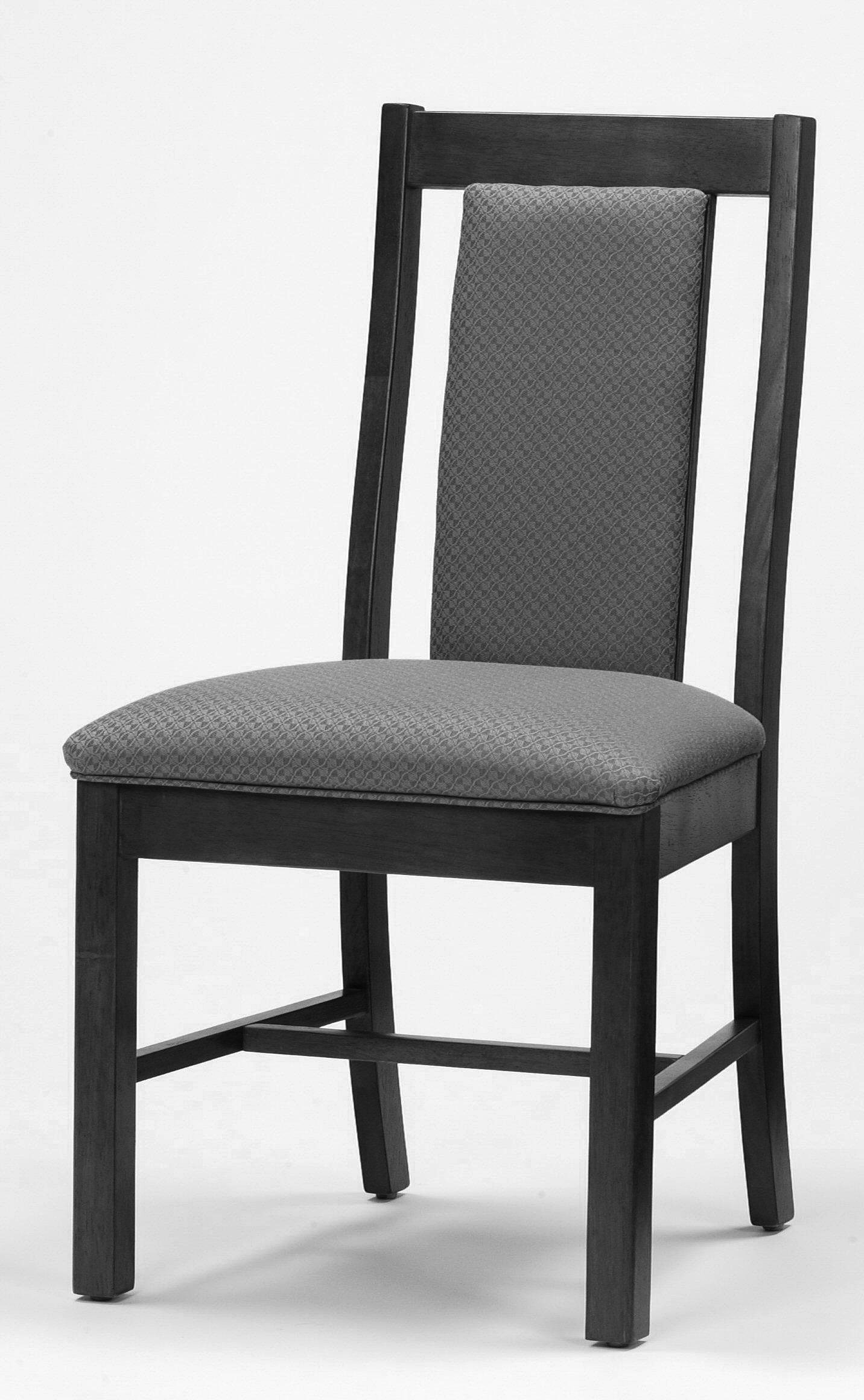 Tucson Dining Chair